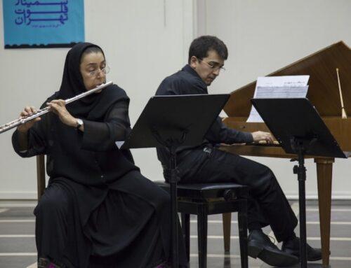 دکتر آذین موحد، نوازنده فلوت و پژوهشگر موسیقی